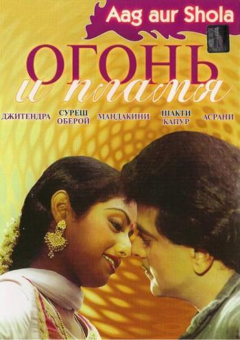 Индийский Фильм 80 90 Годов