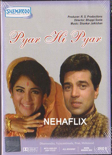 Только любовь / Pyar hi Pyar