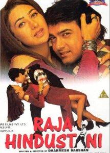 Индийское Кино 80 Годов