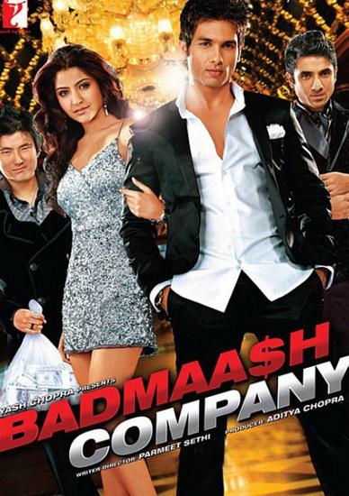 Индийское Кино Атиди